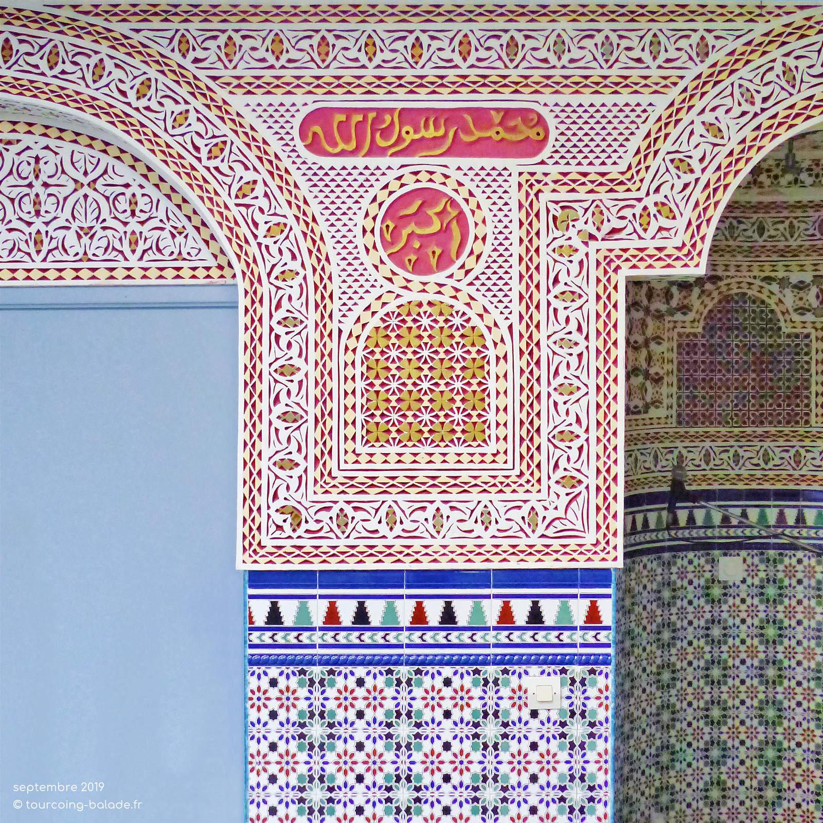 Mosquée Assalam Tourcoing - Motifs géométriques