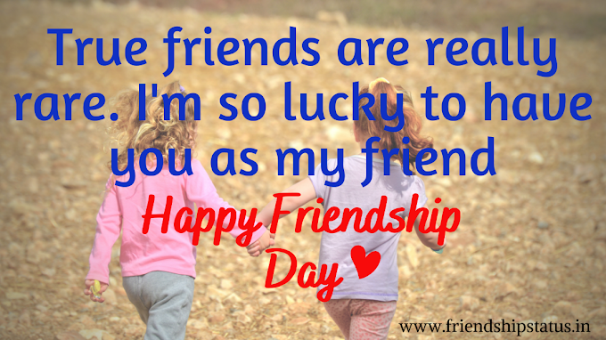 Best 20 Images for Happy Friendship Day Quotes