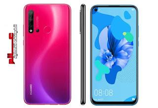 مواصفات جوال هواوي بي ٢٠ لايت 2019 Huawei P20 lite    عالم الهواتف الذكيّة   مواصفات و سعر موبايل  هواوي Huawei P20 lite 2019  - هاتف/جوال/تليفون هواوي Huawei P20 lite 2019 - البطاريه/الامكانيات/الشاشه/الكاميرات  هواوي Huawei P20 lite 2019 - مميزات  هواوي Huawei P20 lite 2019 - مواصفات هاتف هواوي بي ٢٠ لايت ٢٠١٩