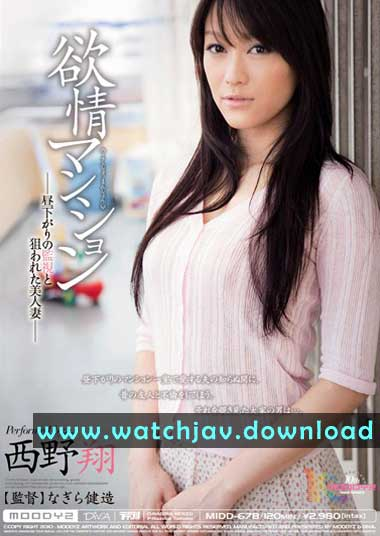 JAV Eng-Sub Sho Nishino MIDD-678 {www.watchjav.DOWNLOAD]