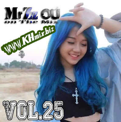 DJ OU On The Mix Vol 25 | Song Remix 2017