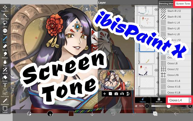 How to Do Screen Tone on ibisPaint X