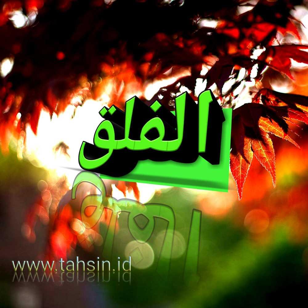 Terjemah Per Kata Surat Al Falaq