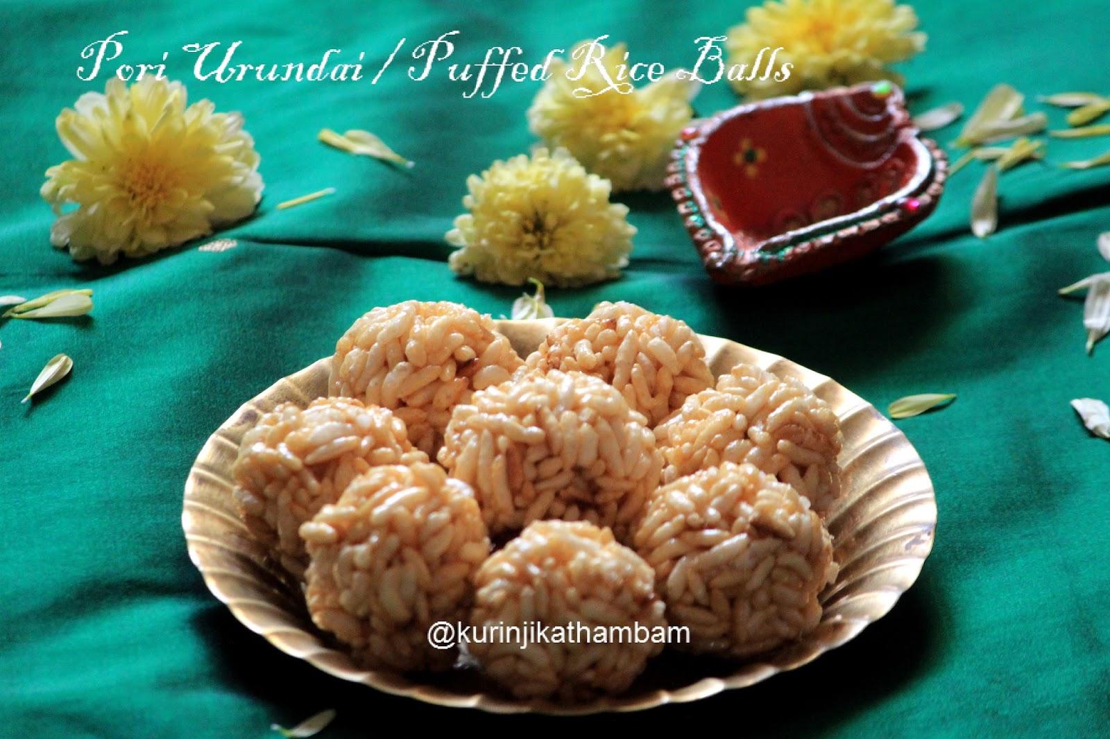 Pori Urundai / Puffed Rice Balls - Karthigai Deepam Recipes ... for Karthigai Deepam Recipes  177nar
