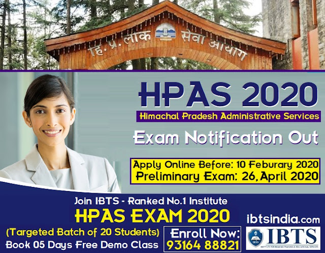 HPAS 2020 Notification (Out), Apply Online (Check HPAS Exam Dates Here)