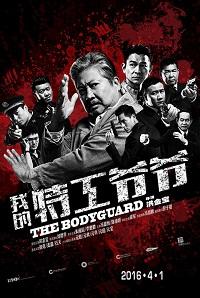 Poster The Beloved Bodyguard