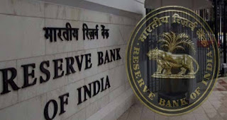 841 Government Jobs in Reserve Bank of India (RBI) ||  Eligibility - 10th