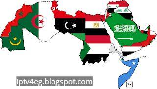 Free IPTV Arabic Channels Nilesat M3u Playlist