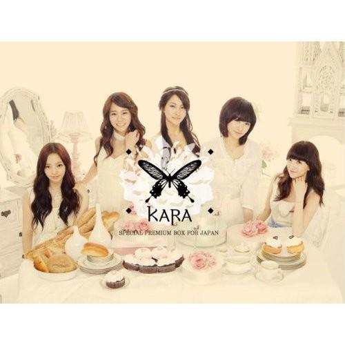 KARA – Kara Special Premium Box for Japan (FLAC)