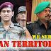 Territorial Army/TA/टेरिटोरियल आर्मी/प्रादेशिक सेना क्या है? इस सेना में कौन-कौन लोग शामिल हो सकते हैं।