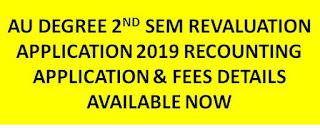Manabadi AU Degree 2nd Sem Revaluation Application 2019 Download 1