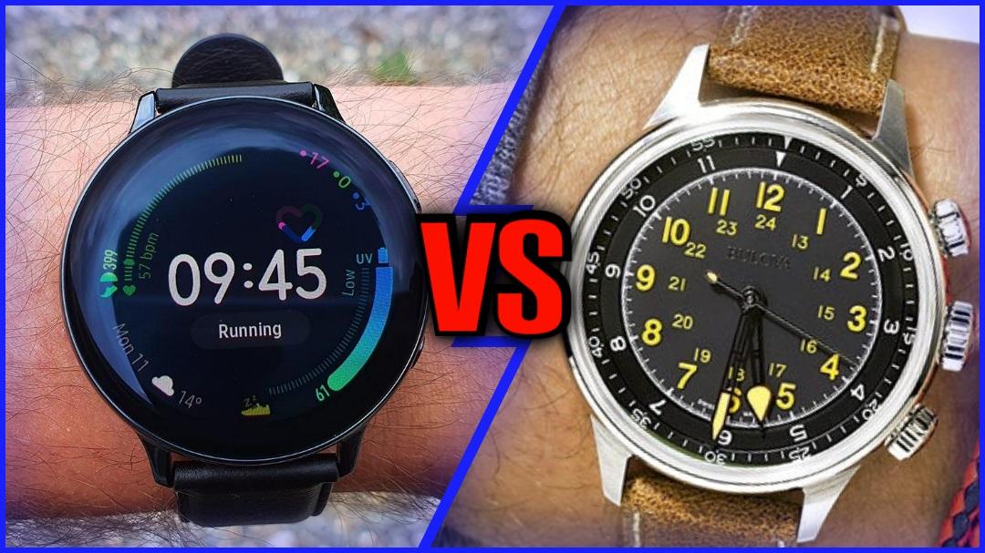 SmartWatch VS Reloj Analogico