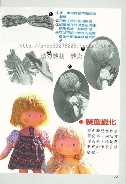 muñecos, dolls, hair, pelo, cabello, manualidades, técnicas