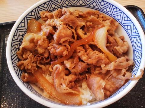 牛丼1 吉野家甚目寺店