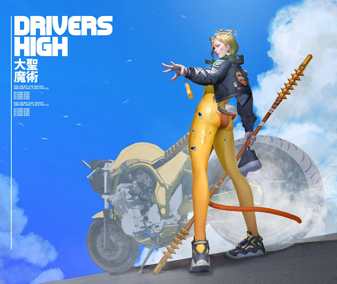 Drivers High by Park Jin Kwang