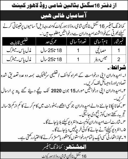 Commanding Officer 16th Signal Battalion Lahore Cantt Jobs