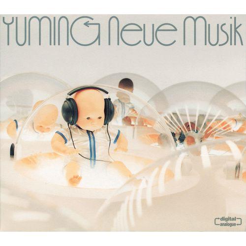 Yumi Matsutoya (松任谷由実) Neue Musik rar, flac, zip, mp3, aac, hires