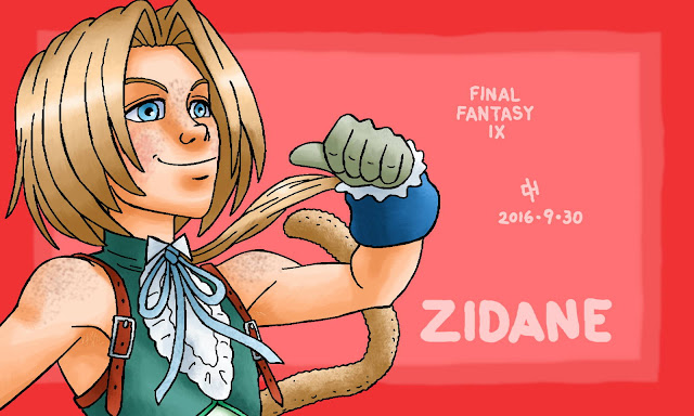 Final Fantasy, Zidane