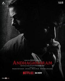 Download Andhaghaaram (2020) Tamil Full Movie | Arjun Das, Pooja Ramachandran