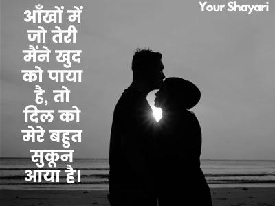 Love Massage In Hindi