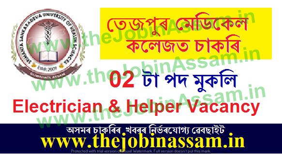 Tezpur Medical College (TMC) Recruitment