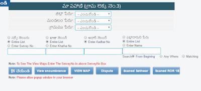 Maa_bhoomi_Telangana_land_records_with_Survey_Numbers_Khatha_No_Aadhar_No