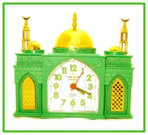 تنزيل برنامج الأذان Azan Prayer مجانا - Download Azan Prayer