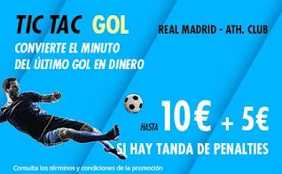 suertia promo Real Madrid vs Athletic 14-1-2021