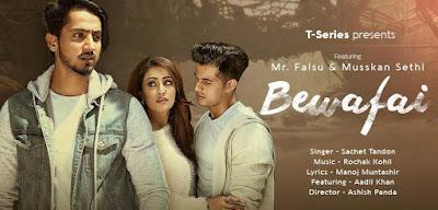 Bewafai Lyrics & Download- New Bollywood Song 2020