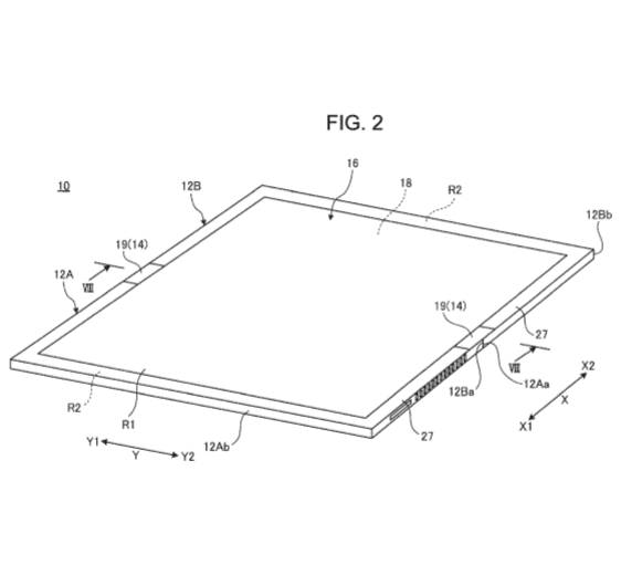 Lenovo New Patent Shows A 2-in-1 Device With A Foldable
