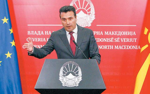 Η Ρώμη δεν το βάζει κάτω για Αλβανία, Σκόπια
