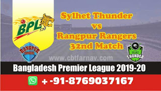 Today Match Prediction Rangpur vs Sylhet BPL T20 32nd Match 100% Sure