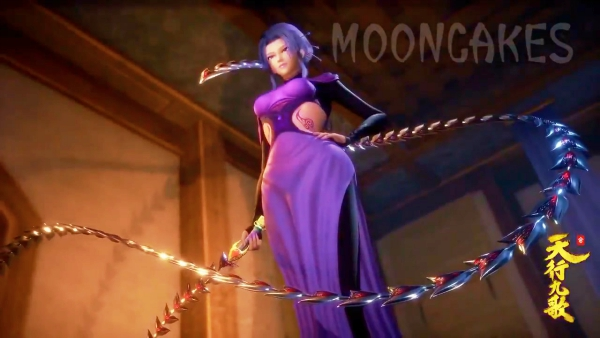 Qin's Moon: Nine Songs of the Moving Heavens - Zinu