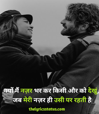 Shayari for beautiful gf