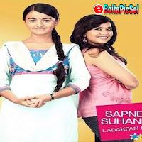 ankita chauhan in Sapne Suhane Ladakpan Ke (2012)