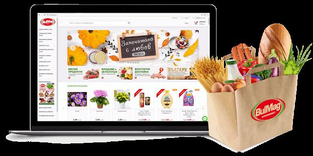 онлайн супермаркет БулМаг - доствака на храни до дома на адрес