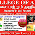 Best Arts and Science Colleges for Tamil Nadu in the Academic year 2018-2019