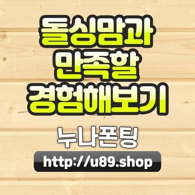 서울시강서메기매운탕