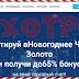 [Мошенники] united-asset-finance.com/ru – Отзывы о брокере. United Asset Finance Limited развод на деньги