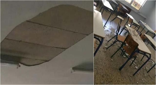 Έπεσε το ταβάνι στο κεφάλι τους ενώ μαθήματος σε σχολική αίθουσα