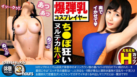 NTK-376 | 中文字幕 – 炸彈H罩杯美乳迷你美女層的打工仔!?以淫亂的姿態爆發!!
