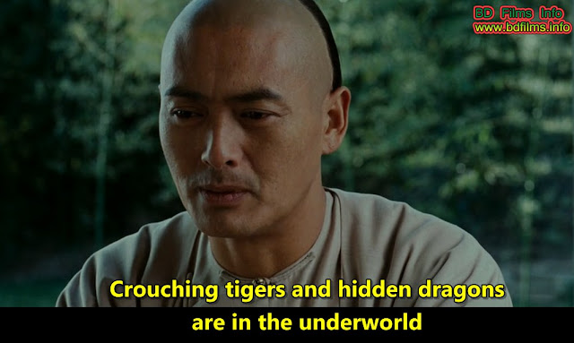 Chow Yun fat (Master Li Mu Bai) in Crouching Tiger, Hidden Dragon (2000) Chinese Hong Kong Film