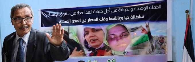 El Frente Polisario lanza campaña internacional para proteger a Sultana Jaya y su familia.