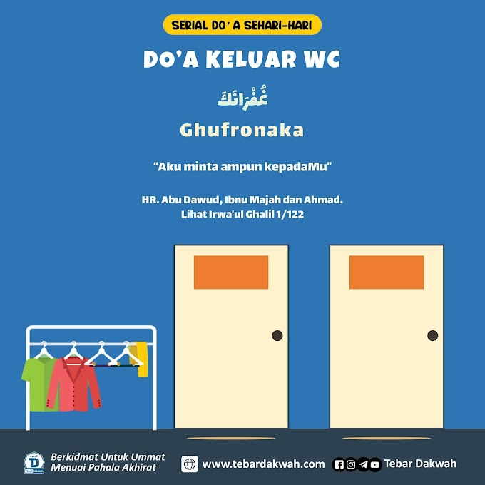 DO'A KELUAR WC | Serial Do'a Sehari-Hari