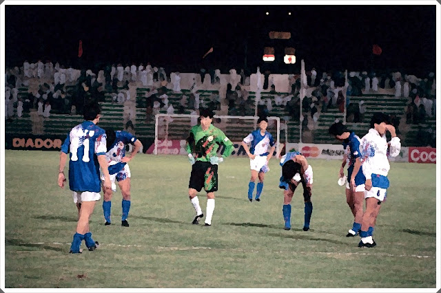 Japan Iraq Qualifiers Doha World Cup 1994