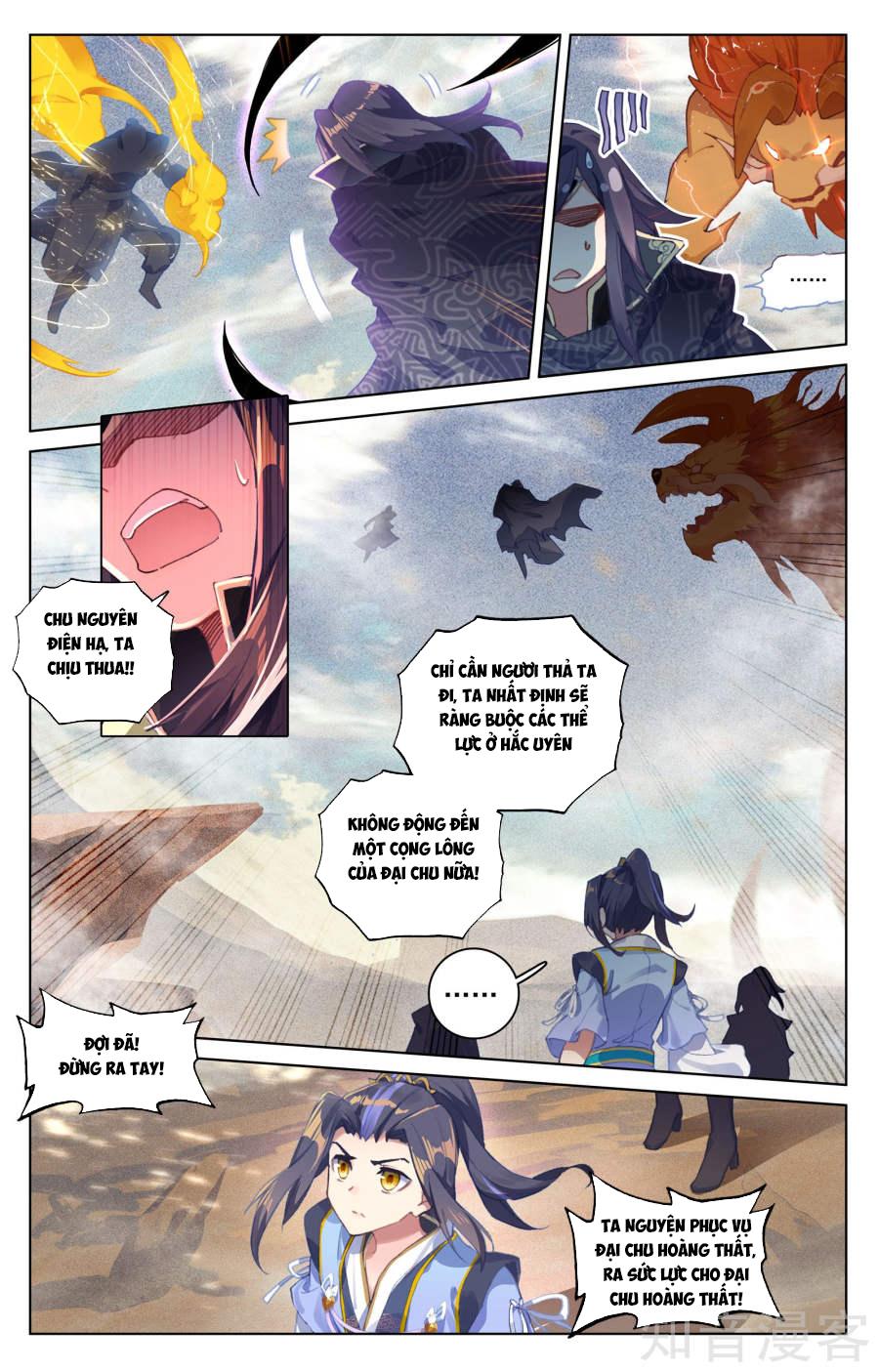 Nguyên Tôn chap 64 - Trang 7
