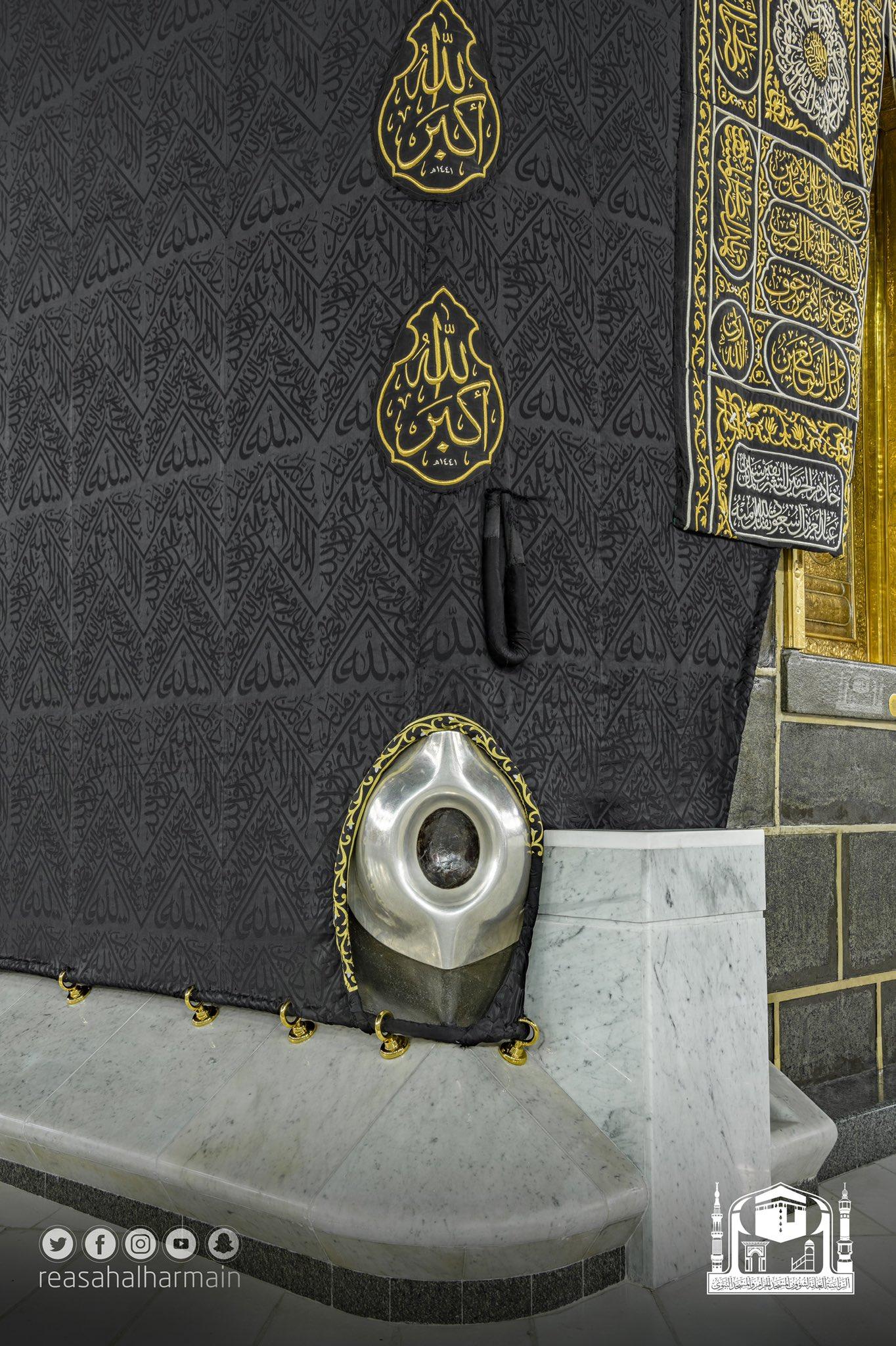 hajr-e-aswad-latest-images