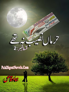 Harmaan Naseeb Na Thay Episode 2 Novel By Huma Waqas Pdf Free Download