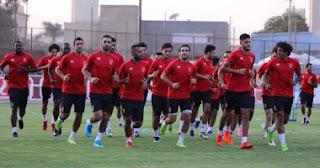 المارد الأحمر يُنهي أول تدريب تحسباً لضربة البدء الأفريقية فى عدم حضور 7 لاعبين