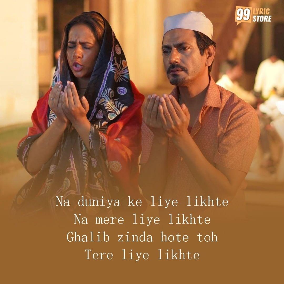 Baarish Ki Jaaye Hindi Song Lyrics B Praak